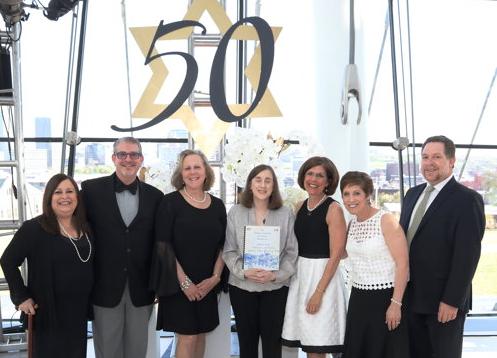 Hyman Brand Hebrew Academy – 50th Anniversary Celebration